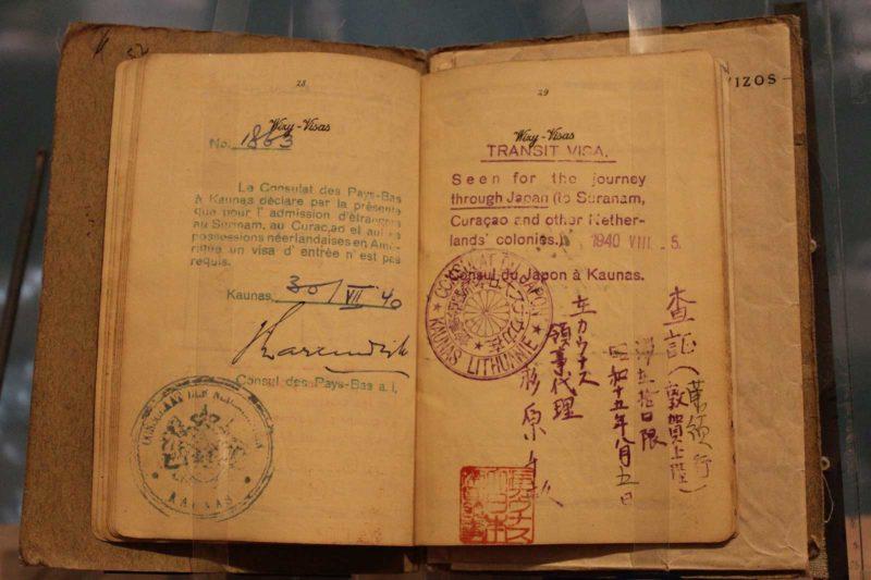 Sugihara visa artifact