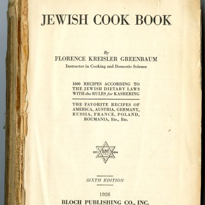 Jewish Cook Book from 1926