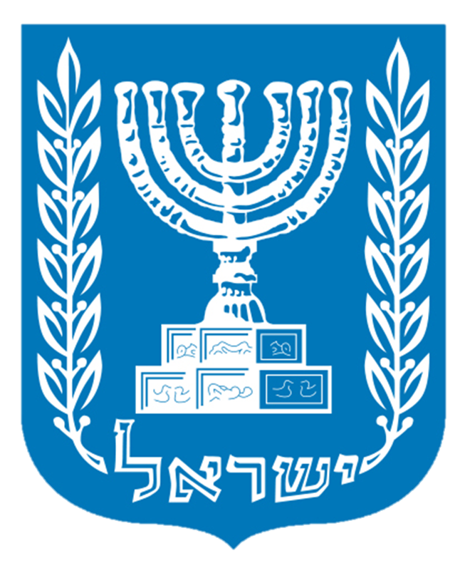 Consulate General of Israel in New York logo