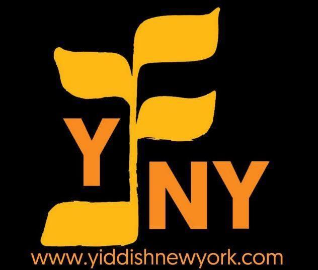 Yiddish New York logo