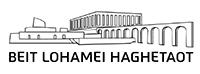 Beit Lohamei Haghetaot
