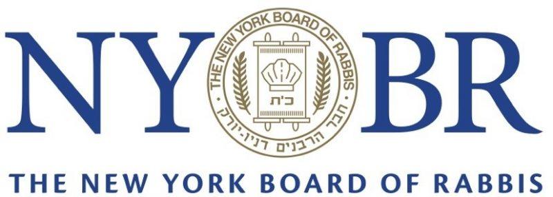 New York Board of Rabbis logo