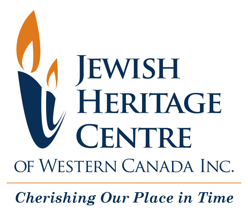 Jewish Heritage Centre of Western Canada logo
