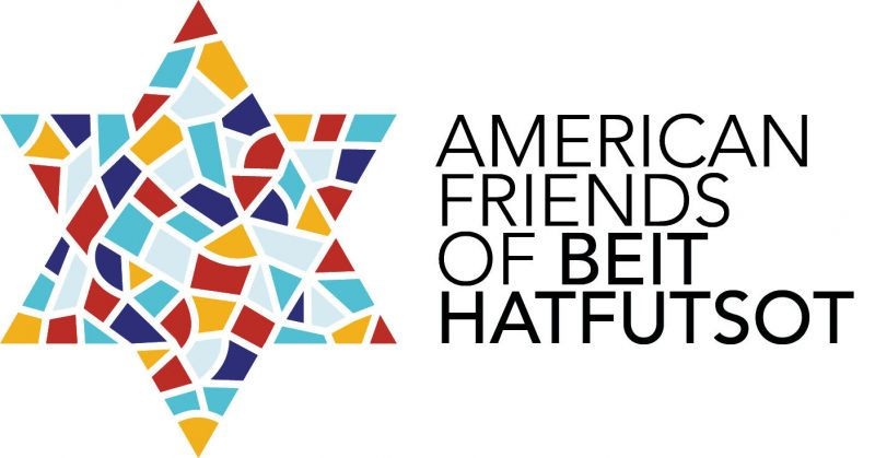 American Friends of Beit Hatfutsot logo