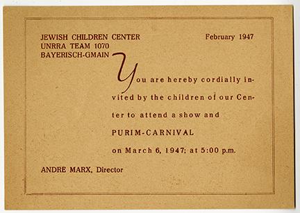 Invitation to Purim Masked Ball