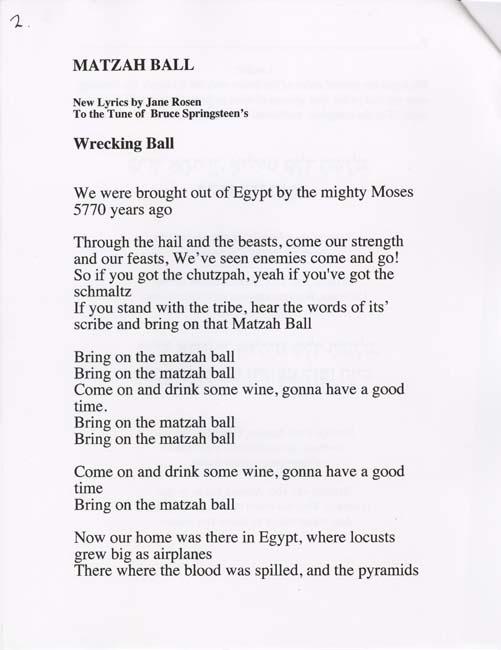 """Lyrics to """"Matzah Ball"""""""