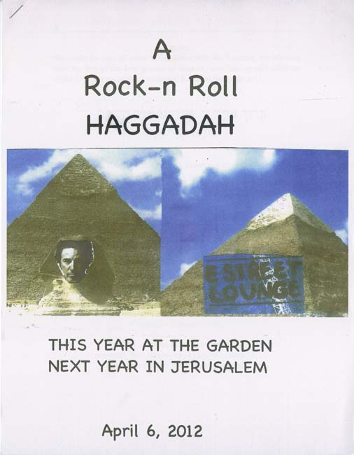 Cover of the Rock n Roll Haggadah