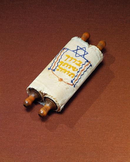 Child's Sefer Torah of Yocheved Farber, used in the Vilna Ghetto.
