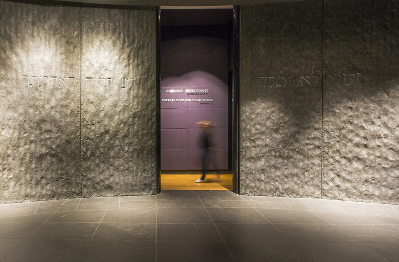 Former entrance to the Core Exhibition