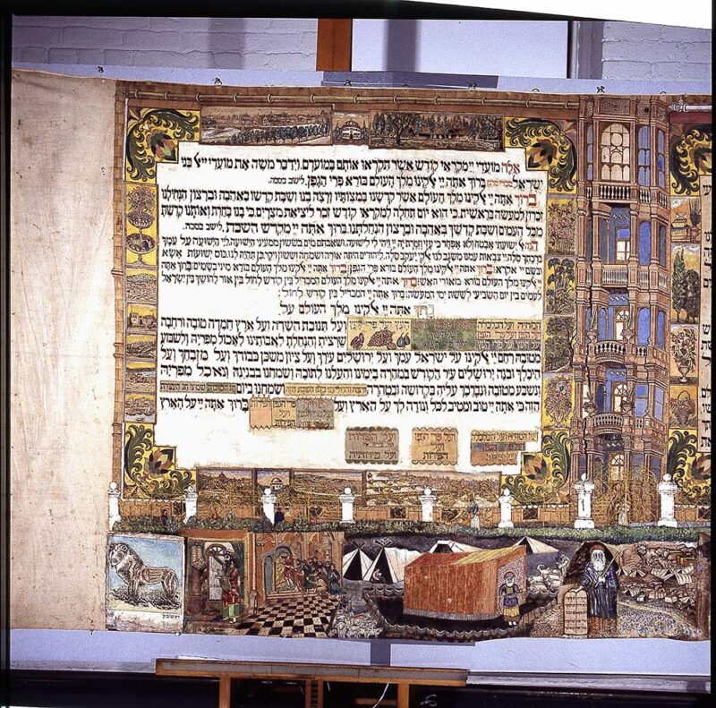 Portion of the Steinberger sukkah cover, upper panel